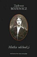 """Tadeusz Różewicz w swej powieści """"Matka odchodzi"""" zawarł wspomnienia z Szynkielowa swej matki, która spędziła tutaj wczesne lata swego dzieciństwa."""